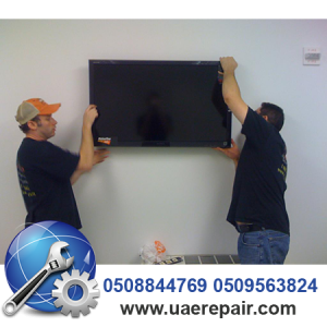 Tv Wall Mounting Services In Dubai 0555544293